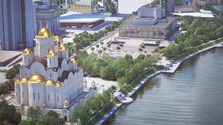 Мэрия — о поиске нового места для храма: «Свободных площадок в Екатеринбурге нет совсем»