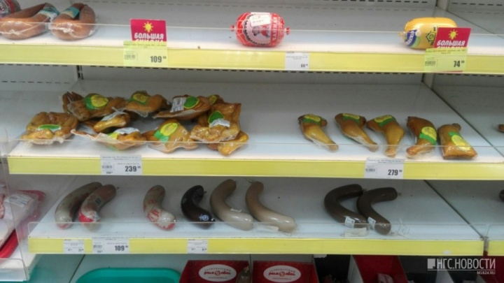 Владельца сети магазинов «Биг Си» требуют признать банкротом