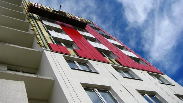 Неожиданно: в Екатеринбурге квартиры бизнес-класса станут продавать по экономценам