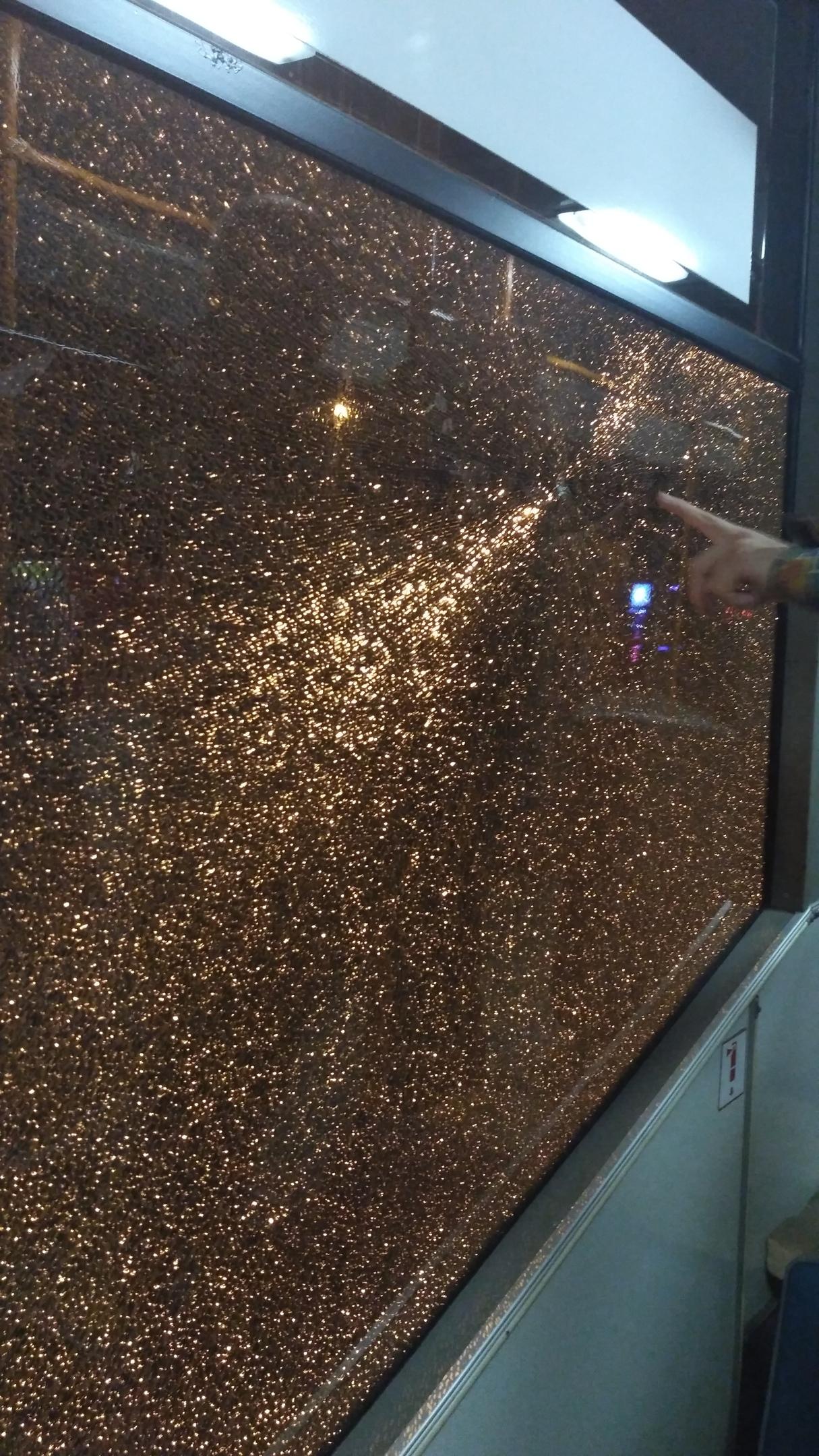 Во время выстрела пассажиры услышали хлопок