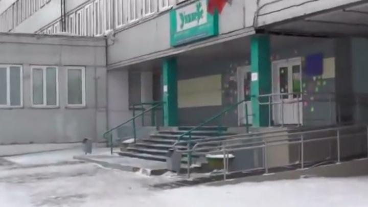 Школьников отправили пешком в 40-градусный мороз на обследование в военкомат