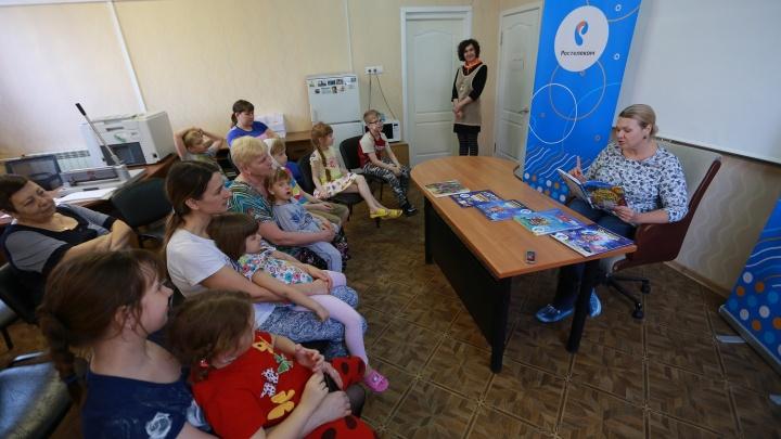 «Ростелеком» в Красноярске учит детей читать с увлечением