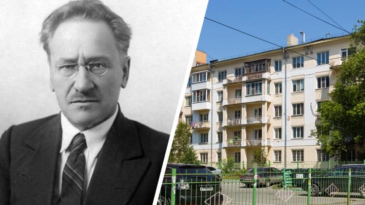 На пятиэтажке на Ленинградской появится табличка с портретом архитектора Крячкова