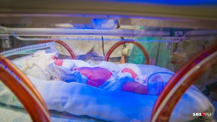 Забыли про новорожденных: на Дону оштрафовали районную больницу