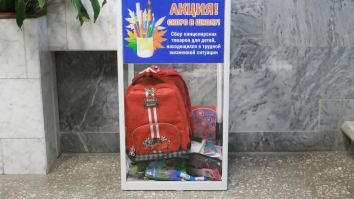В администрации Архангельска собирают школьные принадлежности для нуждающихся семей
