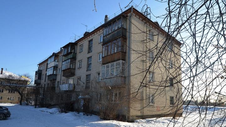 Иностранные архитекторы расскажут, как проводить реновацию в Екатеринбурге. Это будет больно