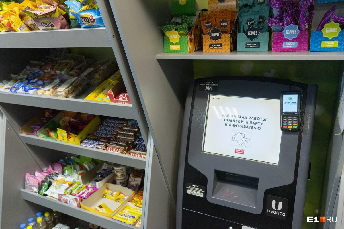 В банке работает такой маркет, а ещё буфет с настоящим кассиром