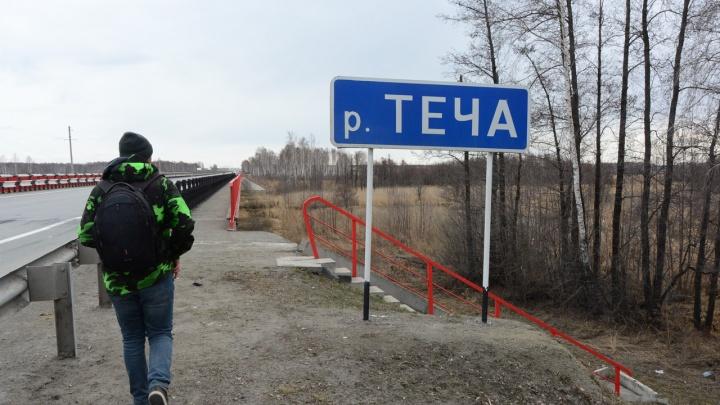 Форсаж Течи: мы узнали, сколько получишь радиации по пути из Челябинска в Екатеринбург на М-5