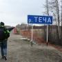 Форсаж Течи: мы узнали, сколько хапнешь радиации по пути из Челябинска в Екатеринбург на М-5