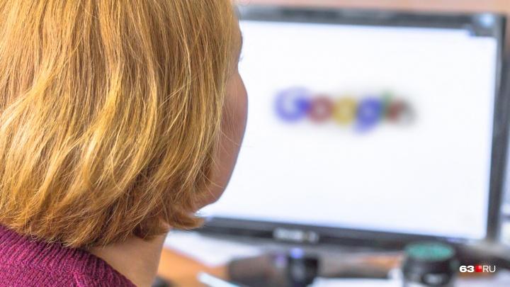 В деревни и сёла Самарской области проведут интернет