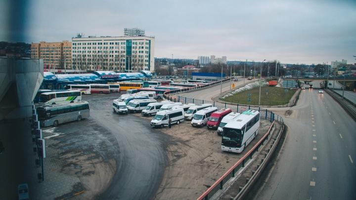 Пассажиров заставляли переплачивать: на ростовском автовокзале раскрыли картельный сговор