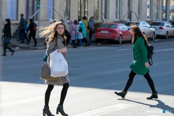Сильный ветер ожидают в Красноярске в субботу