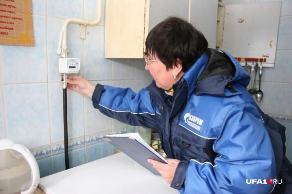 В доме начали проверку газового оборудования