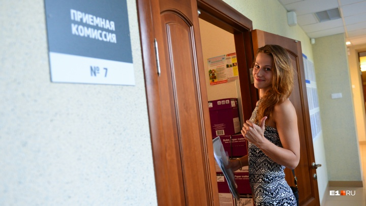 Год обучения — как год ипотеки: топ-10 самых дорогих специальностей в вузах Екатеринбурга