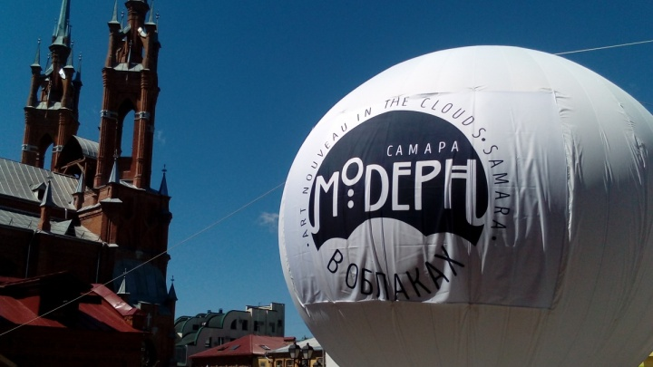 Гигантские гелиевые шары запустили в небо над исторической частью Самары