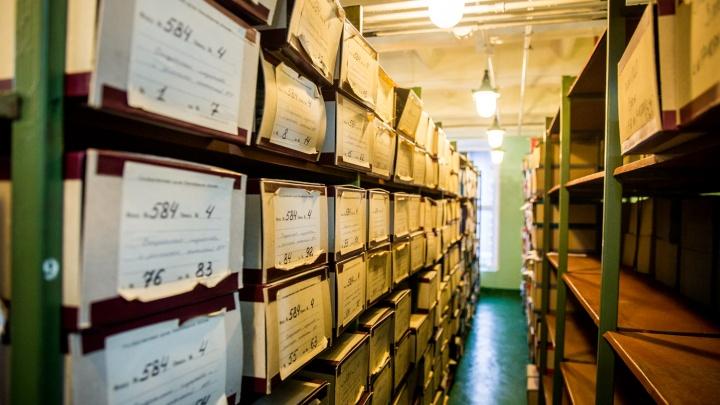 Слишком много секретов: новосибирский архив закрыл доступ к документам КГБ