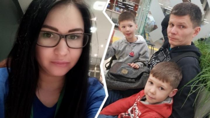 Уфимка Эльмира Мазова, у которой пропали муж и двое сыновей, нарушила полуторамесячное молчание