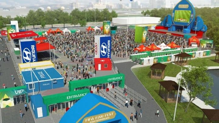 Какой будет страна болельщиков: рассматриваем эскизы новой фан-зоны в парке Маяковского к ЧМ-2018