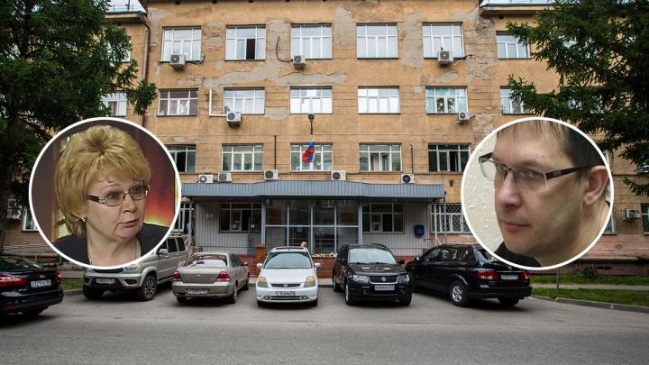 Сумма ущерба в деле экс-чиновницы новосибирской мэрии Светланы Стыниной увеличилась в четыре раза