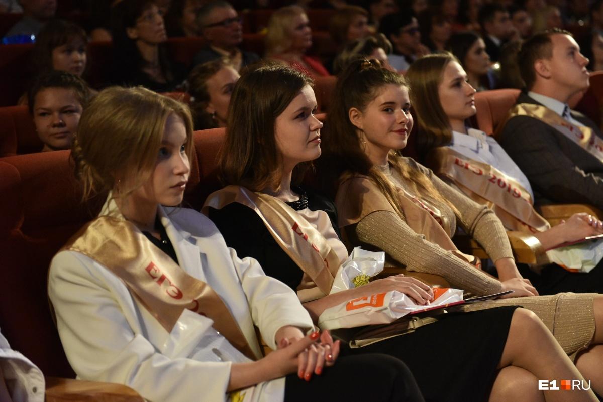 «Главное — понять систему»: секреты успеха самых красивых и умных выпускников Екатеринбурга