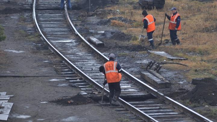 Полицейские оцепили железнодорожную станцию Екатеринбург-Сортировочный