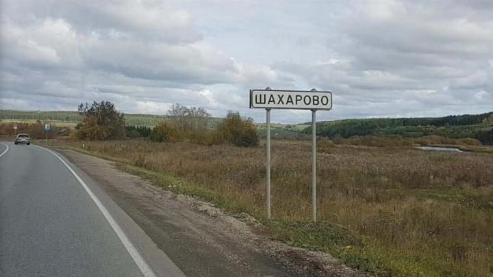 Минтранс Прикамья обратился в прокуратуру из-за деревни, которая лишилась дороги