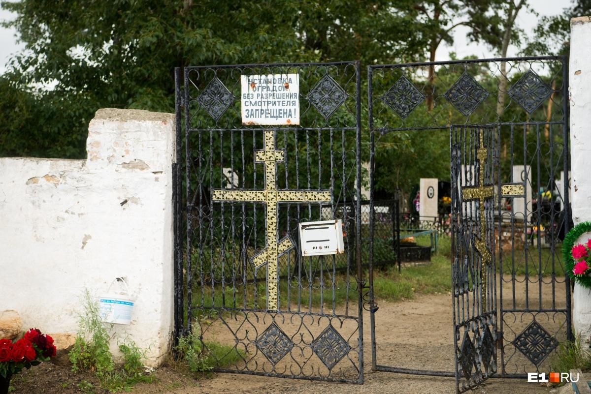 Вход на кладбище очень скромный