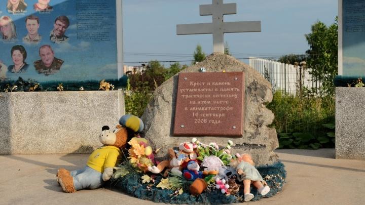 «Обретает новый вид». В мэрии Перми пообещали отремонтировать мемориал жертвам крушения «Боинга»