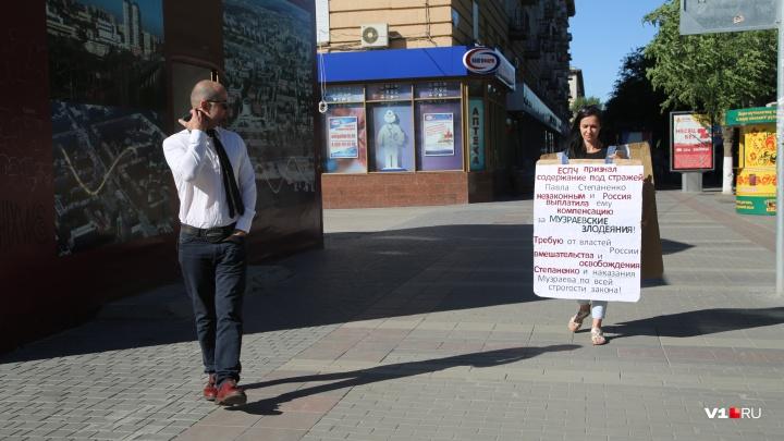 «Нас охраняла полиция»: в Волгограде прошли пикеты против «музраевщины»