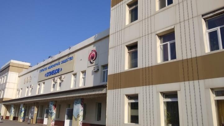 Умерли мгновенно: в Самаре выяснили причину смерти слесарей на полигоне завода «Кузнецов»