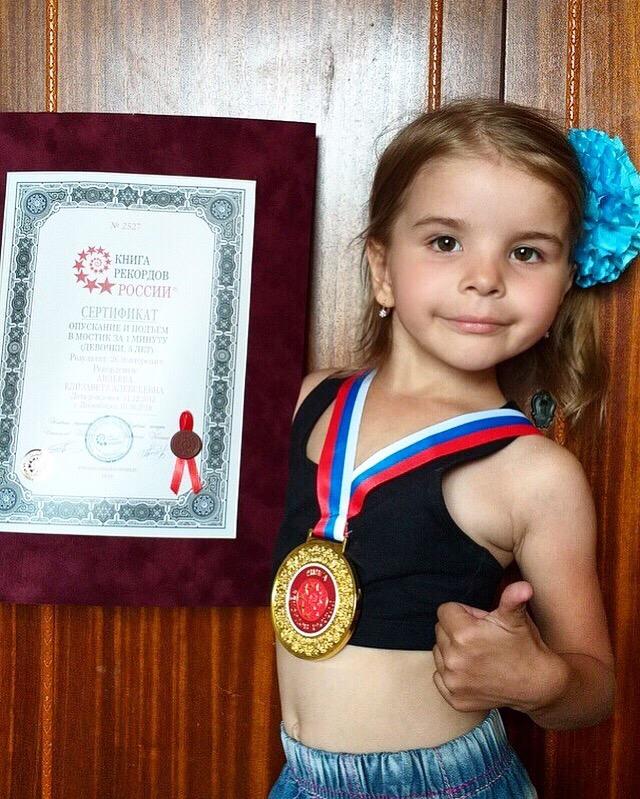 За победу Лизе прислали грамоту и медаль