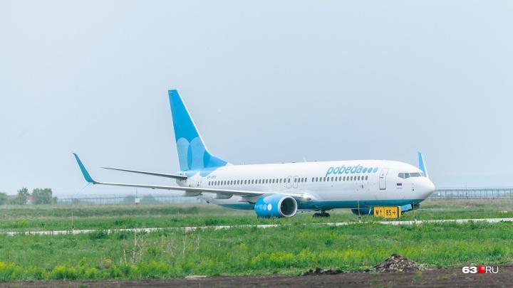 От 4100 за билет: из Самары в Северную столицу будет летать еще один рейс лоукостера