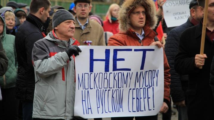 В Новодвинске активисты подали уведомление на проведение антимусорного митинга