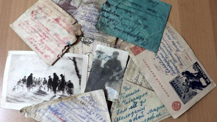 «Строки зачёркнуты цензурой»: на Южном Урале нашли фронтовые письма, пролежавшие на почте 60 лет