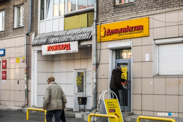В этом году новосибирцы стали реже брать займы, но зато суммы стали больше