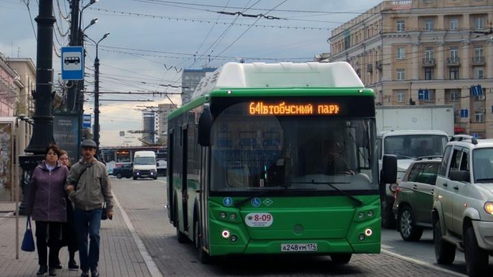 «Теперь дождаться!»: в Челябинске вывели на линию новые экологичные автобусы
