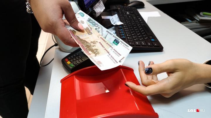 В Ростовской области фирмы микрокредитов оштрафовали на 1 миллион рублей за частые звонки должникам