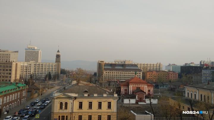 Город под дымом: в Красноярске зашкаливают датчики загрязнений воздуха