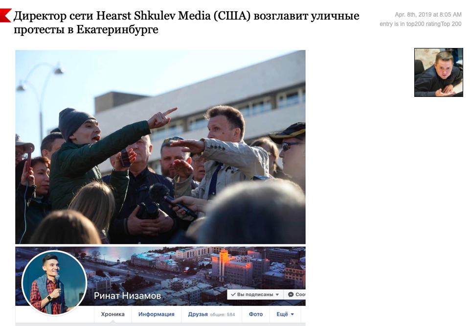 Блогер Колясников в любом протесте горожан видит происки США, он подробно  рассказывал об этом в интервью E1.RU