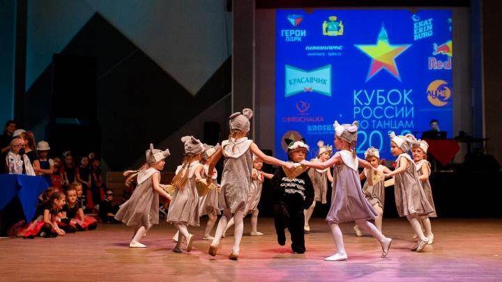 Мимимишные маленькие танцоры из Большого Истока стали третьими в Кубке России
