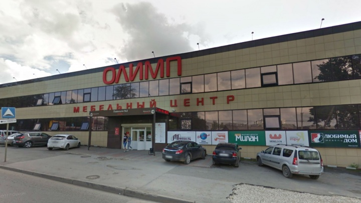 В Перми судебные приставы опечатали мебельный центр «Олимп»