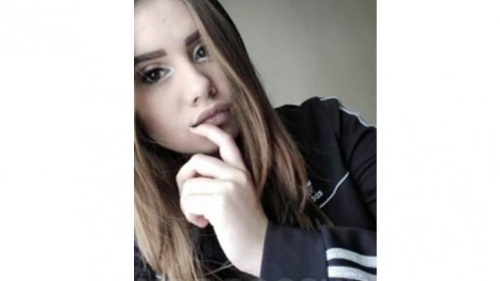 В Башкирии без вести пропала 15-летняя девушка