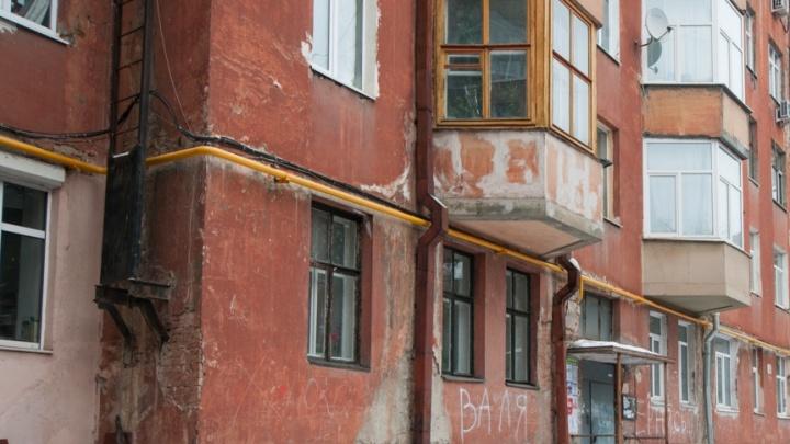 Прокуратура занялась проблемой жителей Городка чекистов, которые на месяц остались без горячей воды