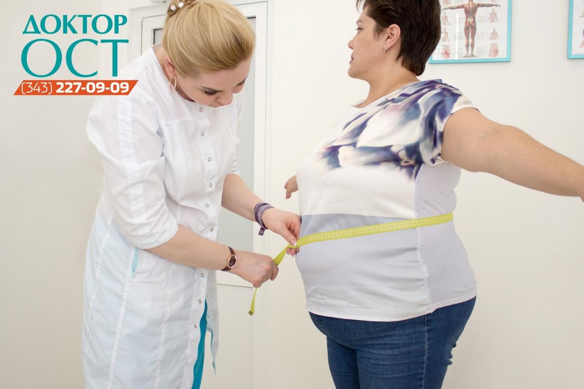 Избавиться от лишнего веса при заболеваниях суставов, позвоночника, сердца и сосудов, эндокринной системы — первостепенная задача