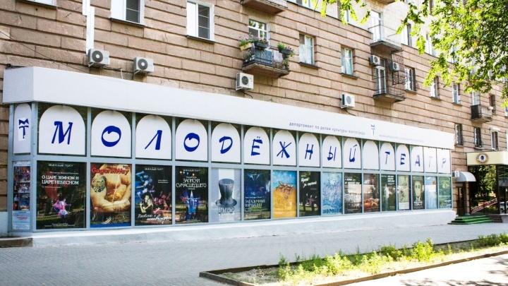 В исчезновении денег из Волгоградского молодёжного театра обвинили бухгалтера