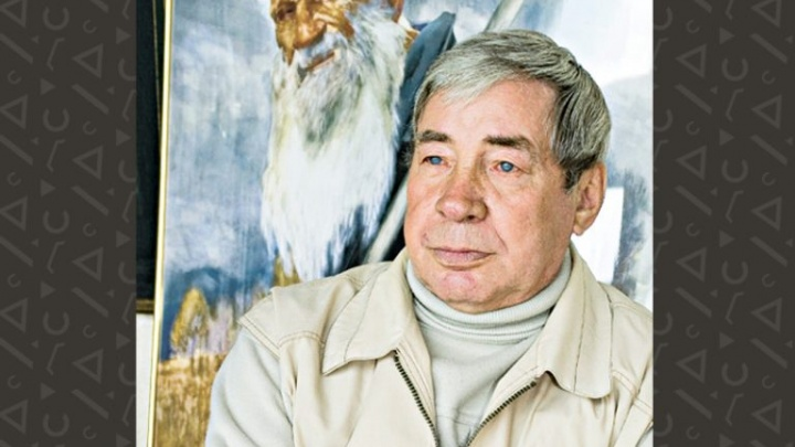 Скончался автор гимна Красноярска поэт Анатолий Третьяков