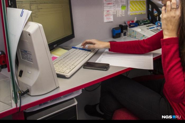 Излишняя активность в соцсетях может обернуться для новосибирцев потерей работы