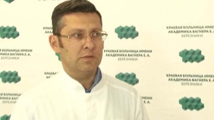 Врач березниковской больницы рассказал о состоянии пострадавшего во время взрыва на «Азоте»
