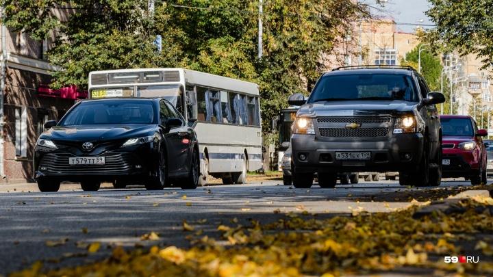 В Перми водитель отсудил у сбитого им пешехода деньги на ремонт автомобиля