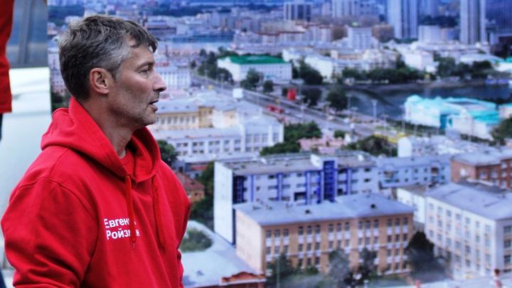 «Они загнали себя в ловушку и поэтому не могут включить задний ход»: Ройзман — о деле Ивана Голунова